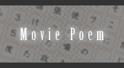 Movie Poem